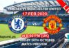 chelsea vs ma united 17feb 20